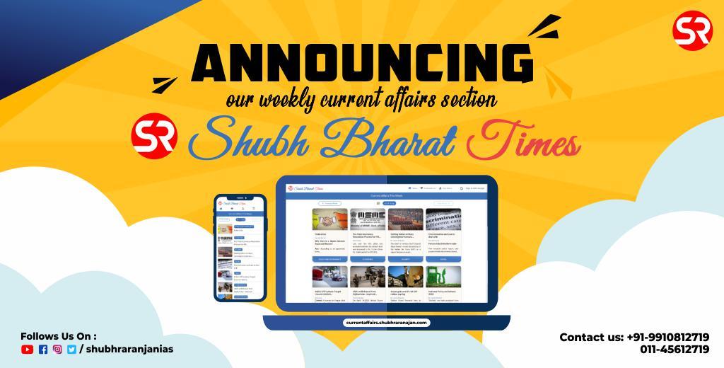 Shubh bharat times