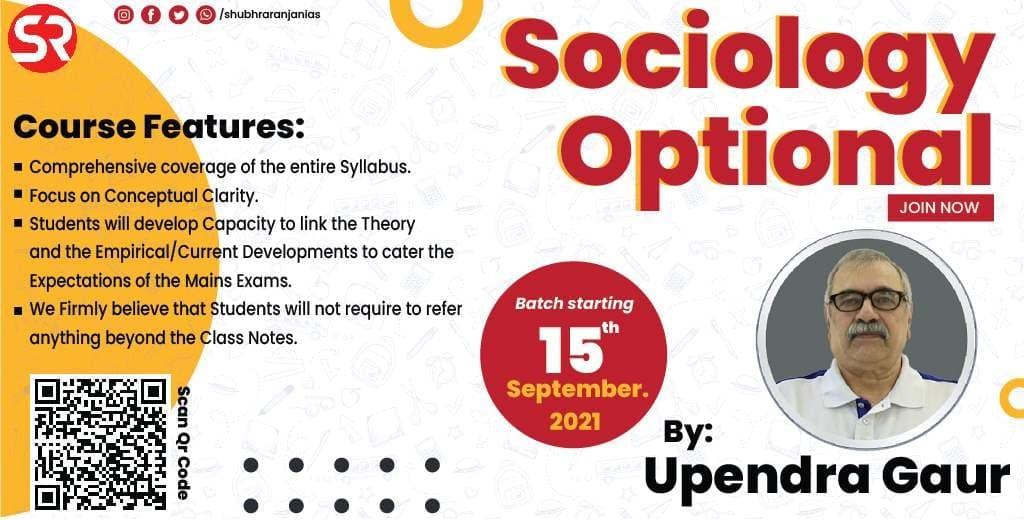 socio 15th August