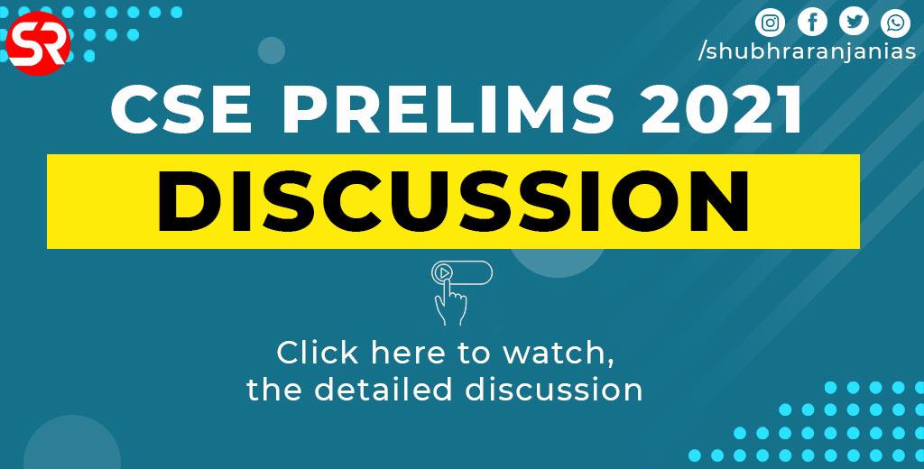 CSE 2021 Question Discussion
